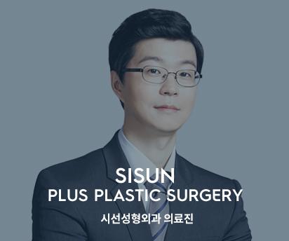시선성형외과의료진