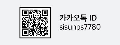 웹스리퍼블릭 소개